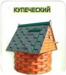Домик для колодца «Купеческий»